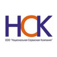 Логотип компании «Национальная Сервисная Компания»