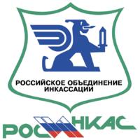 Логотип компании «РОСИНКАС»