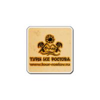 Логотип компании «Туры из Ростова»