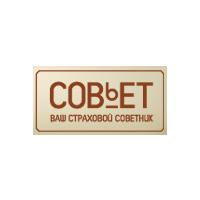 Логотип компании «СОВЬЕТ»