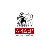 Логотип компании «Студия Дизайна Лидер»
