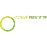 Логотип компании «Частный репетитор»