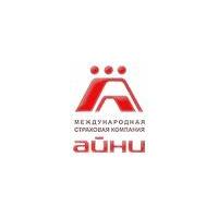 Логотип компании «Международная страховая компания Айни»