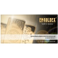 Логотип компании «www.emgoldex.com»