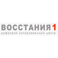 Логотип компании «Восстания-1»