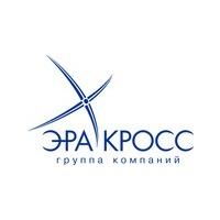 """Логотип компании «ГК """"Эра-Кросс""""»"""