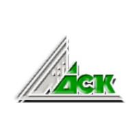 Логотип компании «ЛДСК»
