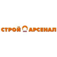 Логотип компании «СтройАрсенал»