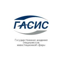 Логотип компании «Государственная академия специалистов инвестиционной сферы (ГАСИС)»
