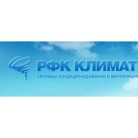 Логотип компании «РФК Климат»
