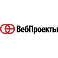 Логотип компании «ВебПроекты»