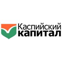 Логотип компании «Каспийский Капитал - Юг»