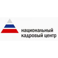 Логотип компании «Национальный кадровый центр»