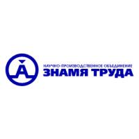 Логотип компании «НПО Знамя труда им. И.И. Лепсе»