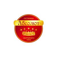 Логотип компании «Гостиница Абсолют»
