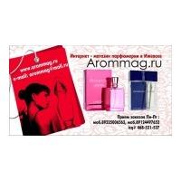 Логотип компании «Arommag»