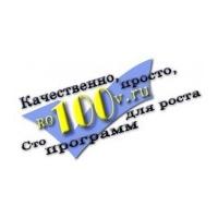 Логотип компании «Сто программ для роста»