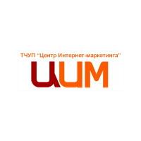 Логотип компании «Центр интернет-маркетинга»
