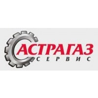 Логотип компании «Астрагаз-сервис»