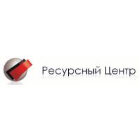 Логотип компании «Ресурсный центр»