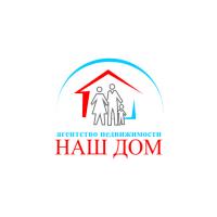 "Логотип компании «Агентство недвижимости ""Наш дом""»"