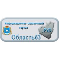 Логотип компании «Информационно-справочный портал Самарской области»