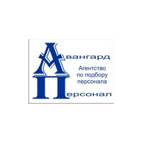 Логотип компании «Авангард-Домашний Персонал»