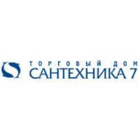 Логотип компании «Сантехника 7»