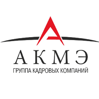 Логотип компании «АКМЭ сервис»