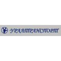 Логотип компании «Уралтранспорт»