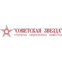 Логотип компании «Советская звезда»
