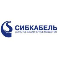 Логотип компании «СИБКАБЕЛЬ»