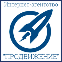 """Логотип компании «Интернет-агентство """"ПРОДВИЖЕНИЕ""""»"""