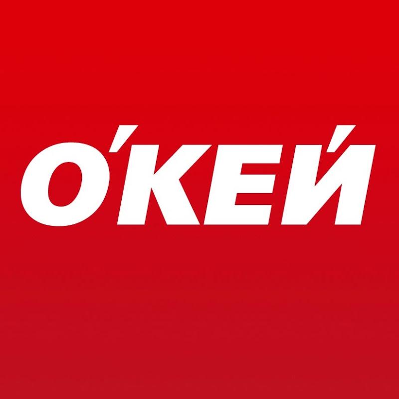 Логотип компании «О'КЕЙ»