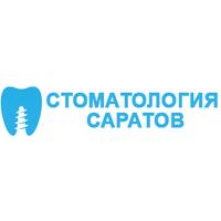 Логотип компании «Стоматология Саратов»