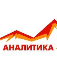 Логотип компании «Аналитика SCR»