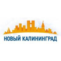 Логотип компании «Новый Калининград.Ru»