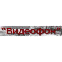 Логотип компании «Видеофон»