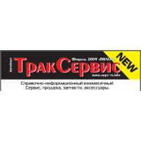 "Логотип компании «ООО ""МА ""Креатив"", журнал ""Трак&Сервис""»"