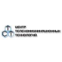 Логотип компании «Центр телекоммуникационных технологий»