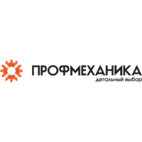 Логотип компании «ПРОФМЕХАНИКА»