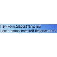 Логотип компании «Санкт-Петербургский научно-исследовательский центр экологической безопасности (НИЦЭБ РАН)»