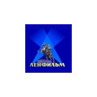 Логотип компании «Ленфильм»