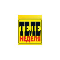 Логотип компании «ТЕЛЕНЕДЕЛЯ»