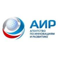 Логотип компании «Агентство по инновациям и развитию»
