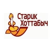 Логотип компании «Старик Хоттабыч»