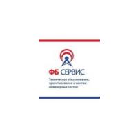 Логотип компании «ФБ-Сервис»