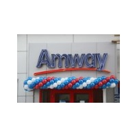 Логотип компании «Амвэй»