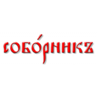 Логотип компании «Соборникъ»