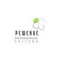 Логотип компании «Решение»